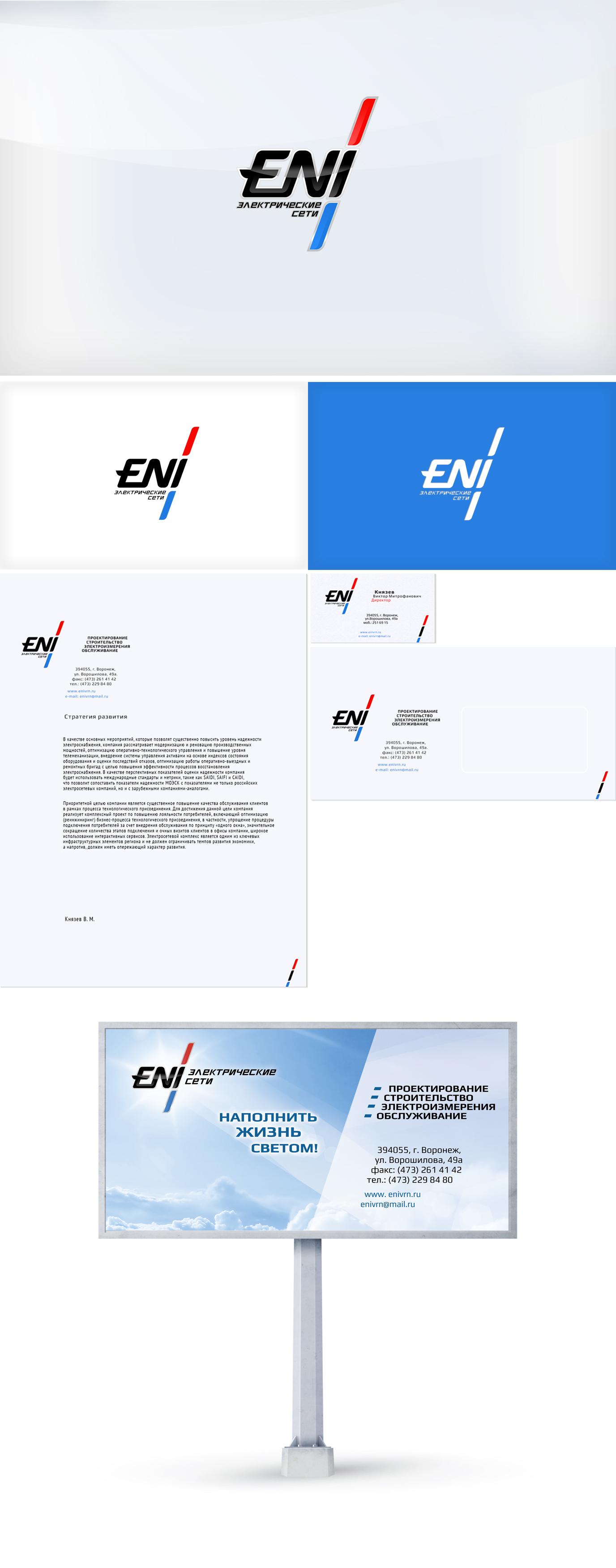 http://id1.ru/wp-content/uploads/2015/09/ENI.jpg