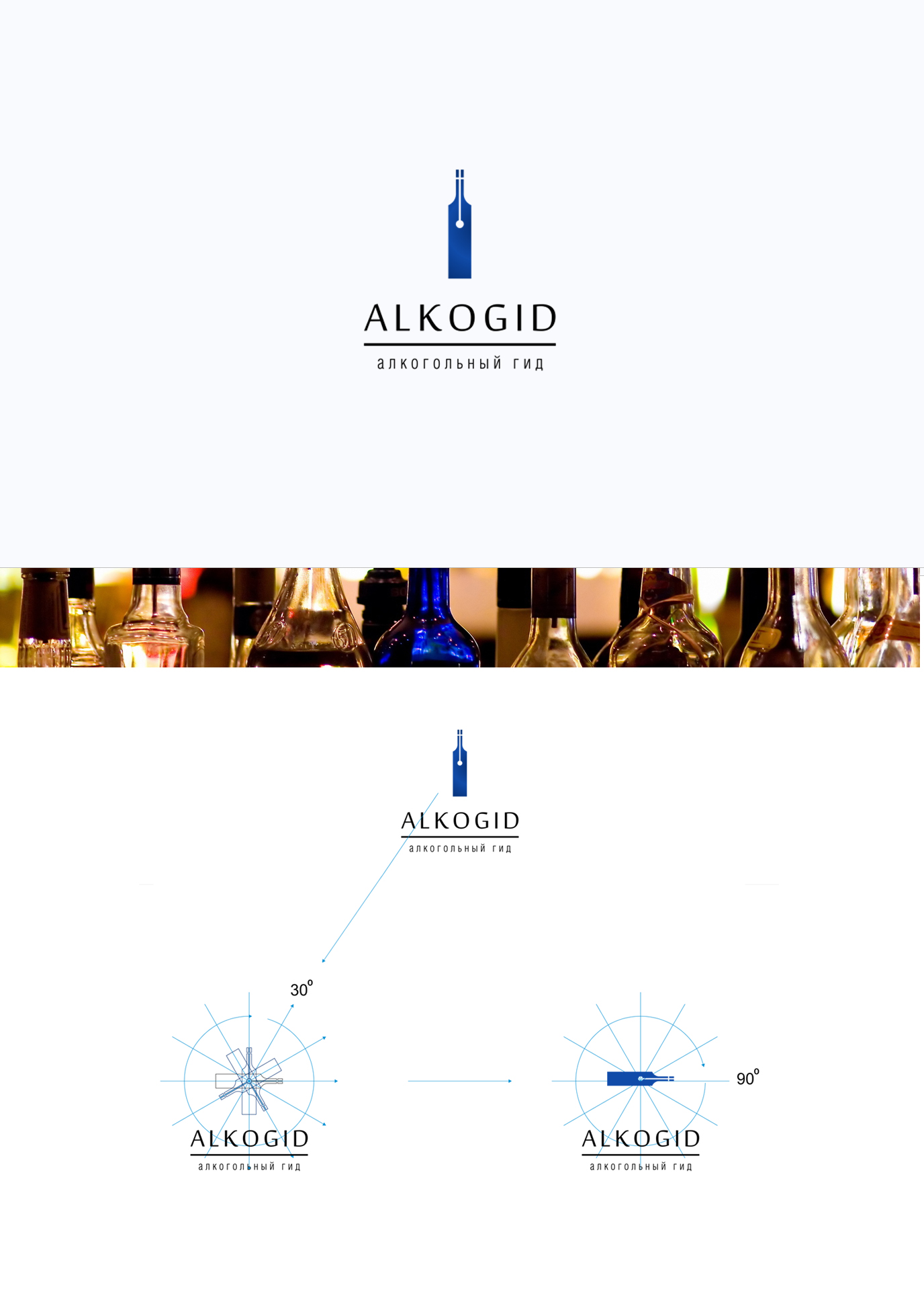 http://id1.ru/wp-content/uploads/2015/09/alkogid.jpg